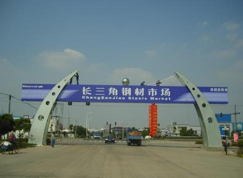 上海过街牌坊设计制作,上海公路牌坊广告制作,上海钢结构广告,上海