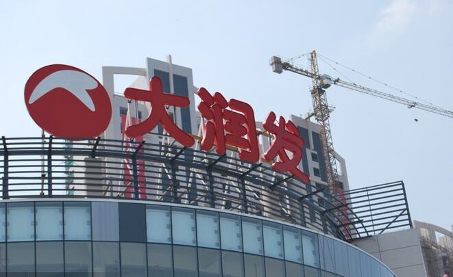 上海楼顶大字制作安装,上海楼顶发光字制作